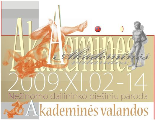 AR_Poster888_900